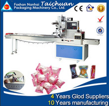Chocolate candy automatic pillow packing machine