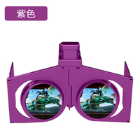 2016 New Foldable 3D VR Fold Mini Portable 3D VR Glasses Cheap 3D Virtual Reality Glasses Folding VR fold Support 4~6inch Phones