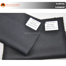 Wool cashmere and italian cashmere wool fabric for men's coat
