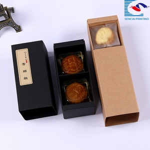 High quality paper drawer gift packaging box for food cookies