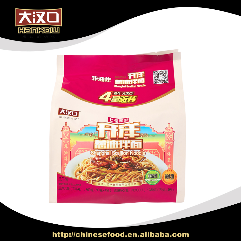 Professiona wholesale dried instant korean noodles
