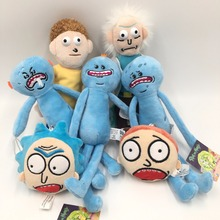 (New Arrival) 2017 Hot Sale Cartoons Emoji Plush Doll, Soft Cotton Rick and Morty Plush Toys, Lovely Rick and Morty Stuffed Toys