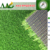 AAG Non infill Soccer Artificial Grass for Football field