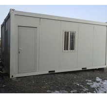 Fast Install Customized Modular Low Cost Prefab Container House