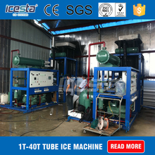 commercial tonne 15 tons 1t/2t/3t/4t/5t/6t/10t/15t/20t/25t/30t/35t/40t/24h tube ice machine/plant/maker/equipment