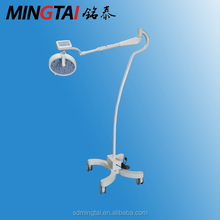 LED200 plus Floor type LED mobile operating light / surgical light / medical