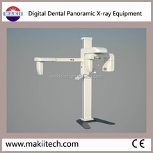 digital odontologic panoramic and cephalometric radiography X-ray equipment