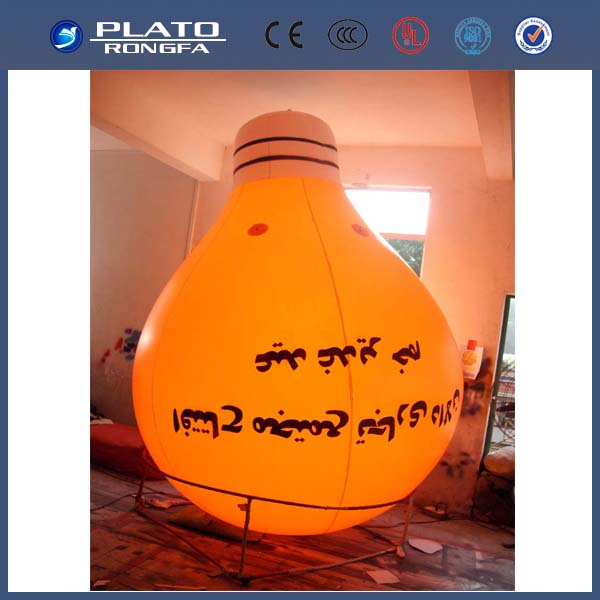advertising helium RC blimp,helium RC balloon for advertising