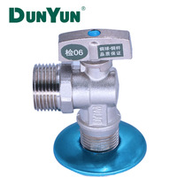 China Supplier Forged Brass Angle Valve with Male Female Connector