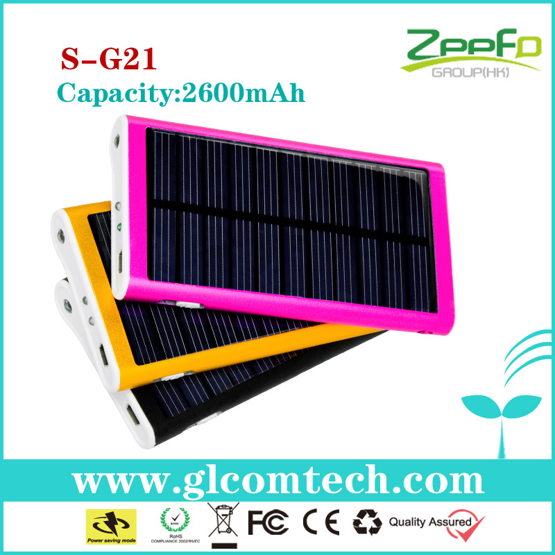 2600mah Li-polymer mobile solar charger software with flashlight and can adjust output voltage