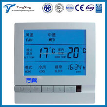 Multi-fuctional General swimming pool and manual room thermostat