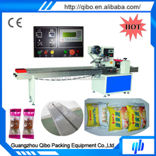 Best selling QB-250B/D automtaic commercial food candy packing machine