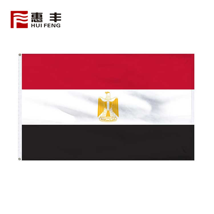 Large Custom 3X5  Bahrain National Flags