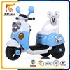 New PP plastic children rechargeable motorcycle ride on toys