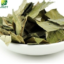 Factory Wholesale Summer Lose Weight Tea Lotus Leaf Herbal Tea