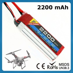 High Power High Discharge Rate 2200mah lithium RC battery for RC Model rc car uav drone