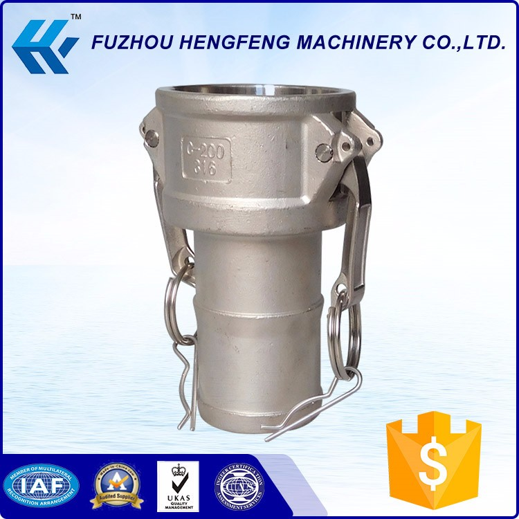 Popular Selling Stainless Steel Quick Coupling Pipe Joints