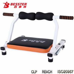 [NEW JS-066]easy ab exercises AB trainer arm & abdominal exercise machine body strong fitness equipment indoor sport