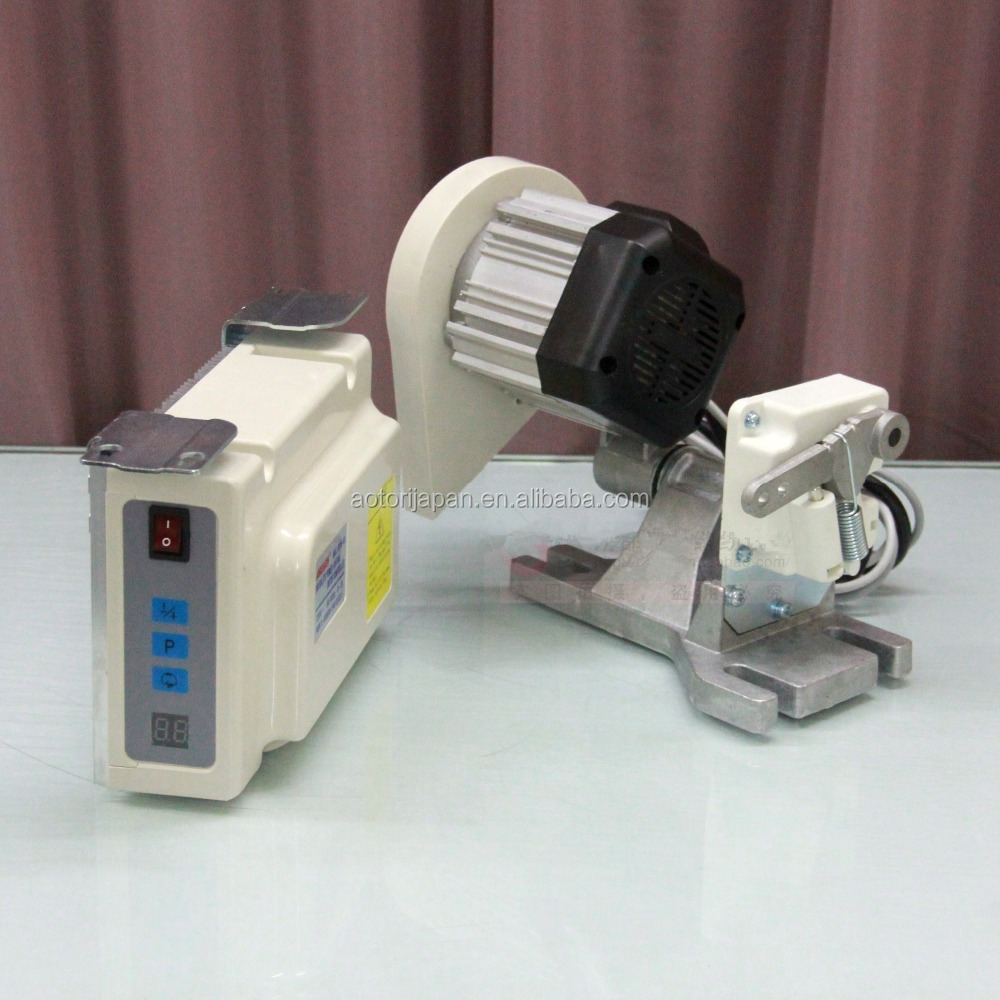 550W Industrial Sewing Machine Energy Saving Servo Motor