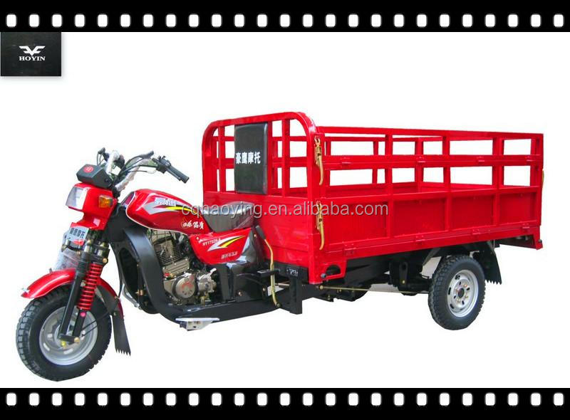 500-12 Tire 200cc Automatic Japan Technology Cheap Three Wheel Motorcycle (Item No:HY200ZH-3)