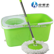 auto mop cleaner