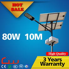 Unique items sell 80w solar LED street light price list with battery backup