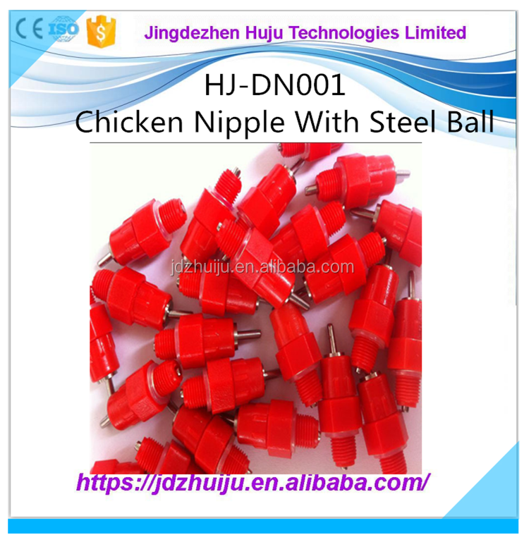Animal tools supply factory Chicken water nipples