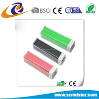 Promotional Metal Mobile Supply Shenzhen Power Bank Samsuny
