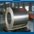 Canton Fair Hot Dipped Galvanized Steel Strip Zinc Cold Rolled/Hot Dipped Galvanized Steel Coil/Sheet/Plate/Strip