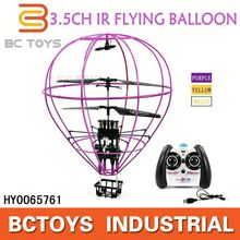 2013 New Save flying and Anti-shocking rc flying ball rc helicopter 3ch rc flying ball HY0065761