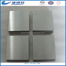 Pure Molybdenum sheet Plate for sale