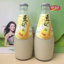 Wholesale China New product 300ml plant protein drink in glass bottle
