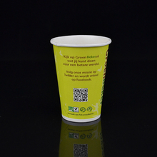 mini tasting 1oz 30ml disposable paper cup / portion cup