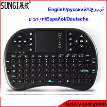 High Quality Russion/Hebrew/Arabic English Multi-touch i8 Mini Keyboard 2.4G Wireless Gaming Air Fly Mouse For TV Box Tablet
