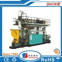 200l plastic molding machine price