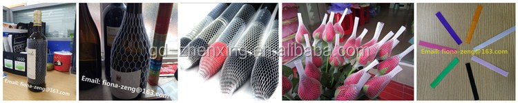 Flowers rose bud protection net / wine bottle packaging net / fruit plastic netting