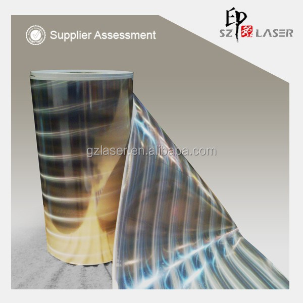Seamless hologram film with sand silver pillar of light pattern
