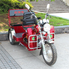 150CC engine gasoline trike for old and disable