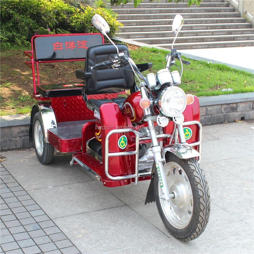 150CCZongshen engine gasoline trike for old and disable
