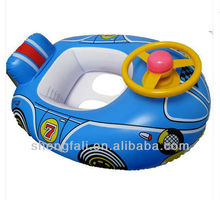 Theme park water games, inflatable bumper boat, pvc inflatable kids boat