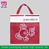 personal simple design purple eco friendly bag reusable shopping soft han