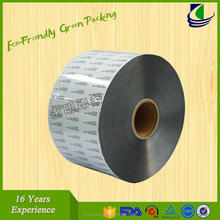 Hight quality products plastic cup sealing roll film for biscuit
