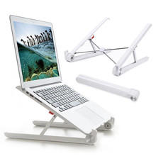 factory supply height adjustable portable folding laptop stand