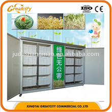 New Intelligent soya mung Bean sprout growing machine