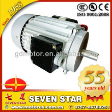 Small Flange Single Phase B14 Motor