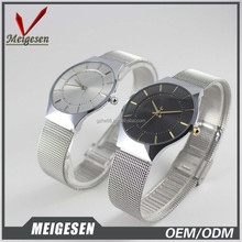 China Wholesale Fashional Mesh Band Cheap Gift Set Alloy Watches for Couple