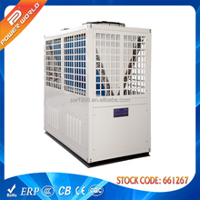 60 to 80 KW top discharge Air water EVI heat pump, CE, RoHS, UL air source low temperature heat pump for heating and cooling