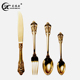 Baroque Style Royal Stainless Steel Gold Flatware Set, Gold Cutlery Wedding Flatware Set