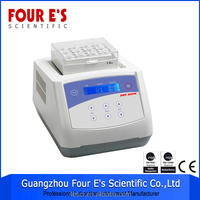 Mini Dry Bath Incubator Laboratory equipment anaerobic cheap incubators for sale