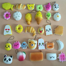 2018 New Hot Selling PU Foam Mini Kawaii Squishy Pack Squishy Slow Rising Toys 10 / 20 / 30per Set with Keychain